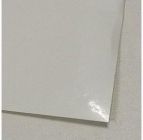 Folha de Papel Autocolante Branco Brilho 80gr 32 x 45 cm