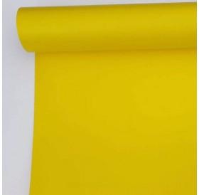 Vinil Autocolante Amarelo Mate SRA3